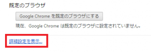 cherome_2