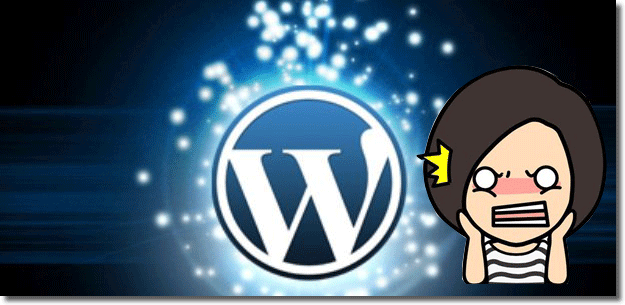 なんてこった!!WordPressでメディアの追加ができないときの解決方法アイラの対策