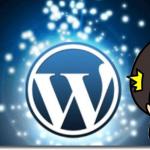 なんてこった!!WordPressでメディアの追加ができないときの解決方法